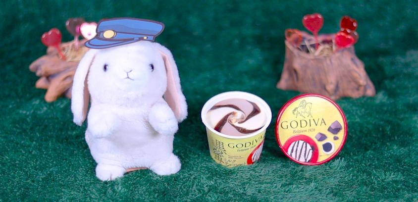 ゴディバ 黒蜜とミルクチョコレート コンビニアイス ゴディバ GODIVA