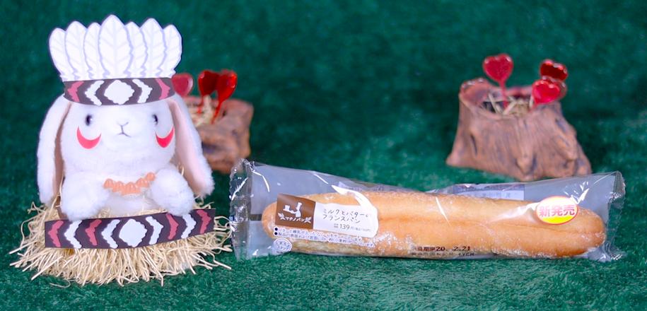 マチノパン ミルクとバターのフランスパン ローソン コンビニパン