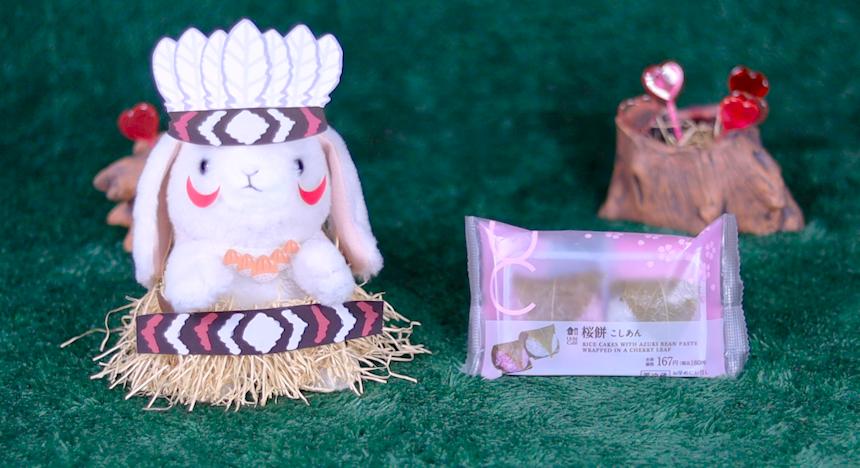 桜餅 こしあん 2個 ローソン コンビニスイーツ 和菓子 和スイーツ