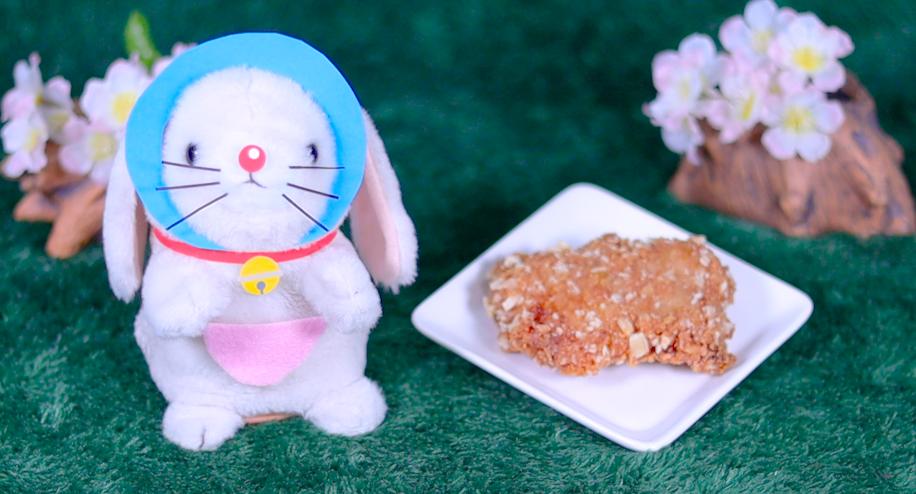ファミチキ柿の種 うめ味 ファミマ ファミリーマート FamilyMart コンビニ 揚げ物