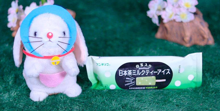 日本茶ミルクティーアイス ファミマ ファミリーマート FamilyMart コンビニ アイス