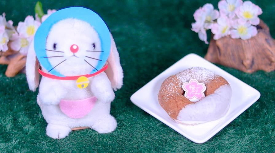 桜もちっとドーナツ あずき ミスド ミスタードーナツ 桜 ドーナツ