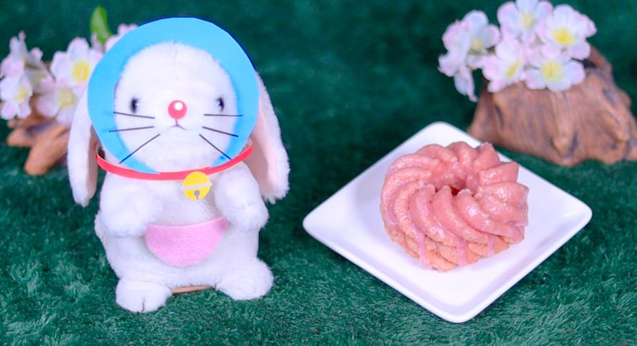 桜フレンチ 桜フレーバー ミスド ミスタードーナツ 桜 ドーナツ