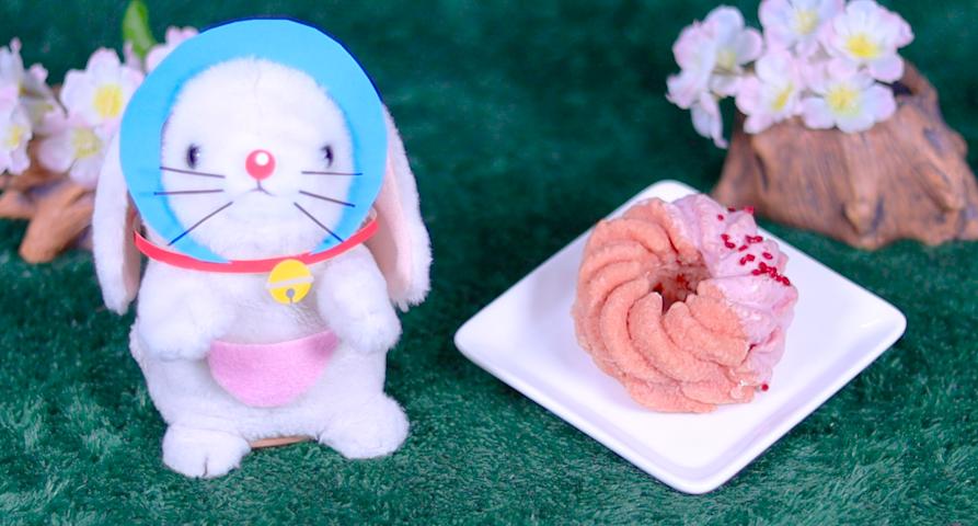 桜フレンチ 桜風味ジュレ&ホイップ ミスド ミスタードーナツ 桜 ドーナツ