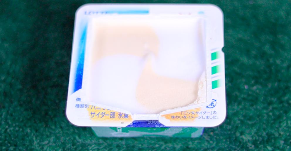 爽バニラ×三ツ矢サイダー ロッテ 爽 コンビニスイーツ アイス