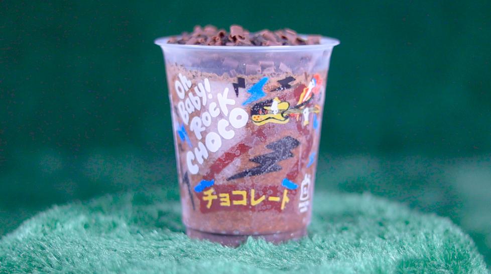 フローズンパーティー チョコレート ローソン コンビニスイーツ マチカフェ フロパ