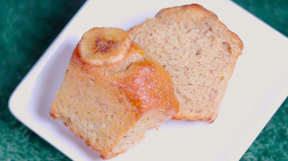 バナナたっぷりマイモーニングケーキ ローソン LAWSON コンビニスイーツ ローソンスイーツ スイーツ パン