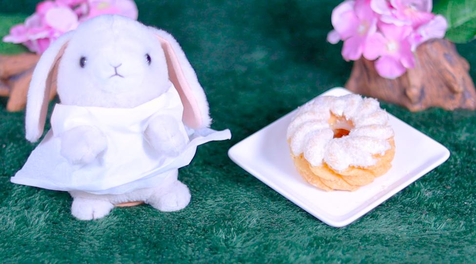 レモンもちクリーム フレンチ もちクリームドーナツコレクション ミスド misterdonut ミスタードーナツ スイーツ ドーナツ