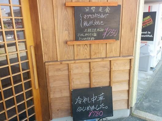 20160522_140318.jpg