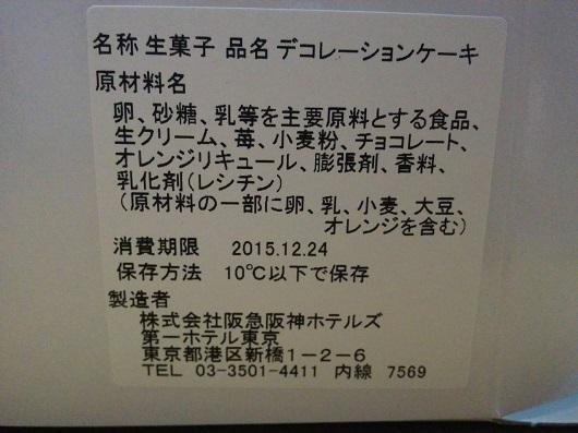 20151224_204118.jpg