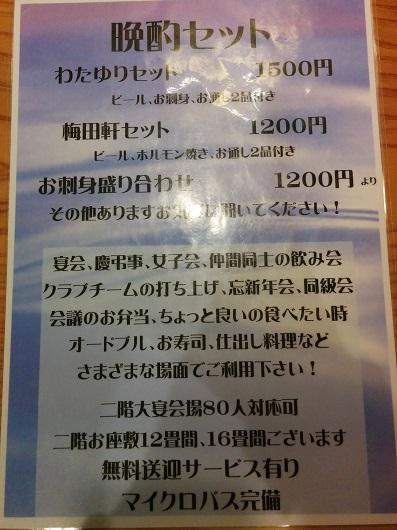 20151115_130703.jpg
