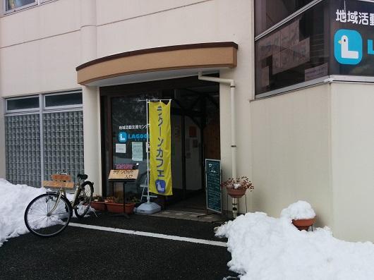 20160125_140203.jpg