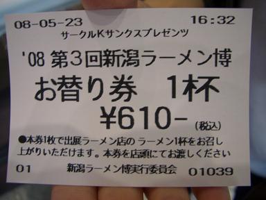 CIMG2478.JPG