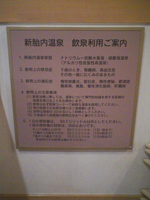ロイヤル胎内2.JPG