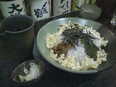 瀬波温泉6.JPG