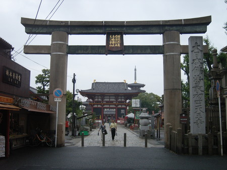 四天王寺の石鳥居