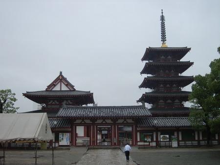 四天王寺の伽藍