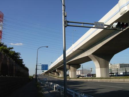 笹目橋入口。東京側。