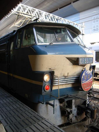 EF66 京都駅にて3