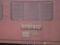 EF81 410号機