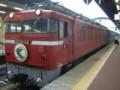 ED76 博多駅ホームにて その1