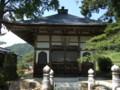 飛騨安国寺開山堂