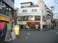東久留米駅駅前。「時計坂商店街」として出てくる。