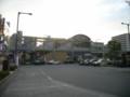 東久留米駅東口とロータリー。