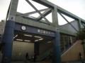 東久留米駅東口。