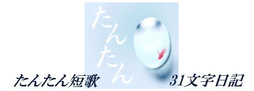 f:id:usaurara:20150303175900p:plain