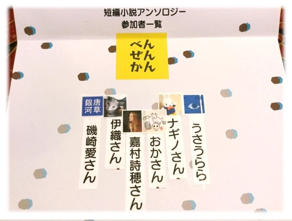 f:id:usaurara:20170419001525j:plain