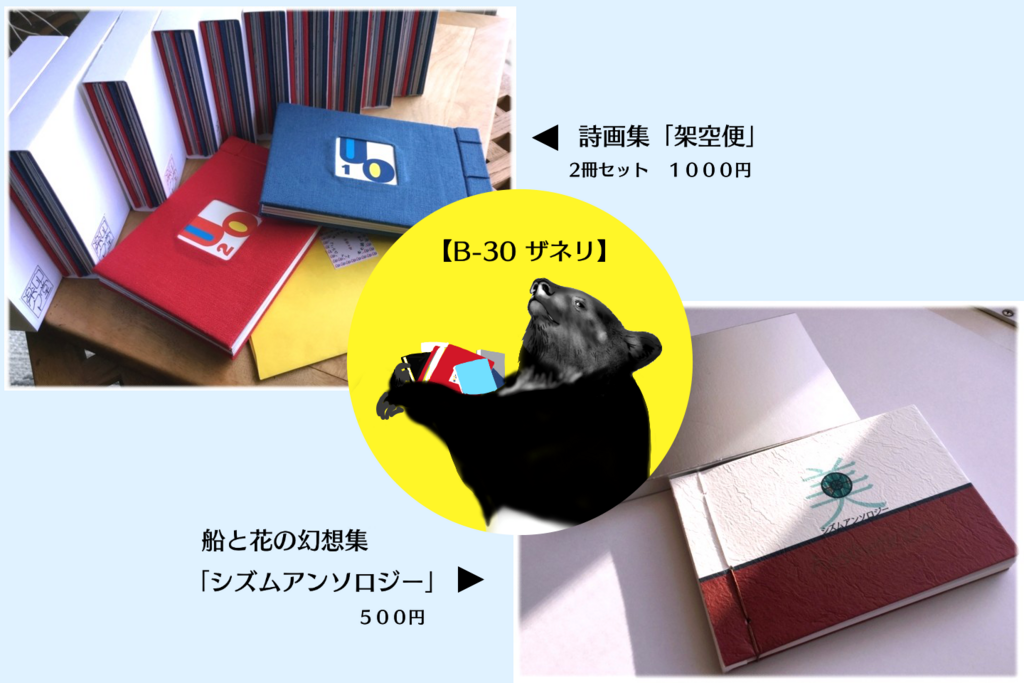 f:id:usaurara:20180418214228p:plain