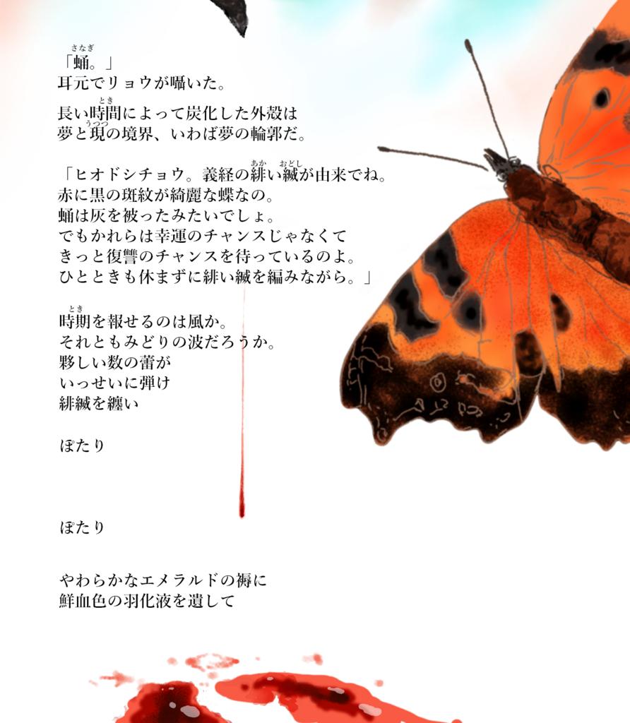 f:id:usaurara:20180518171613p:plain