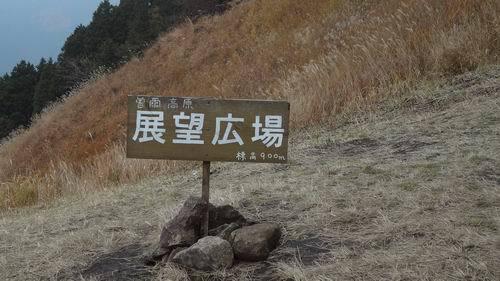 f:id:usausacafe:20161203150108j:plain