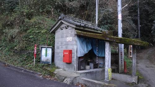 f:id:usausacafe:20161218162020j:plain