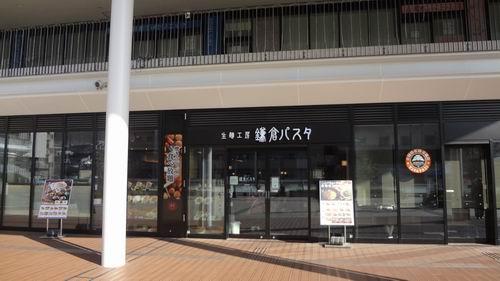 f:id:usausacafe:20161218164953j:plain