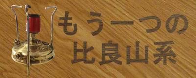 f:id:usausacafe:20170227115654j:plain