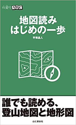 f:id:usausacafe:20170413163743j:plain