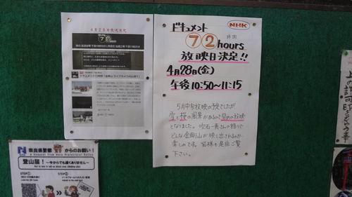 f:id:usausacafe:20170423135050j:plain