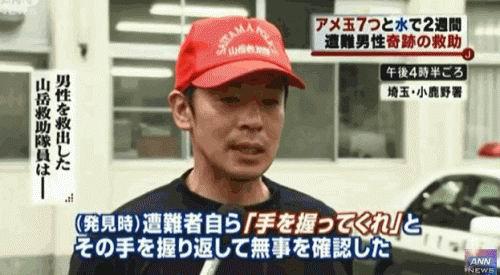 f:id:usausacafe:20170509151340j:plain