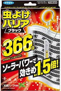 f:id:usausacafe:20170608132901j:plain