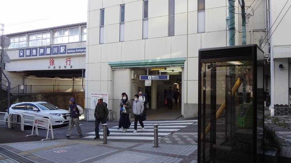 f:id:usausacafe:20171113123050j:plain