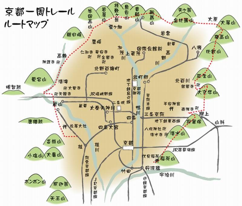 f:id:usausacafe:20171124114504j:plain