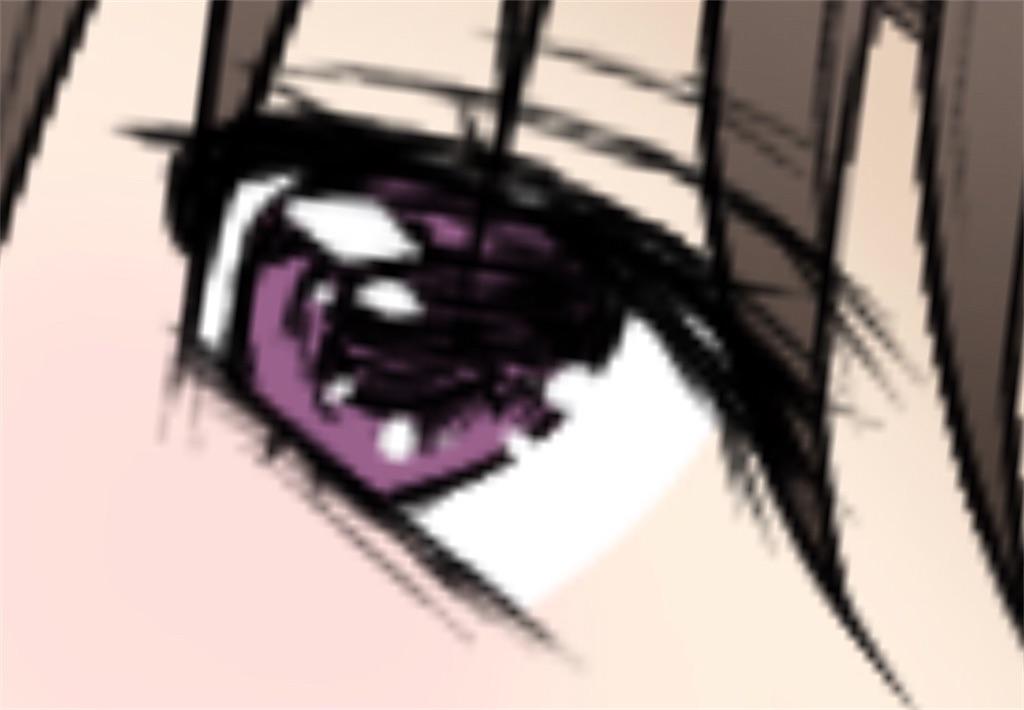 たくさんホワイトをいれた瞳のイラスト