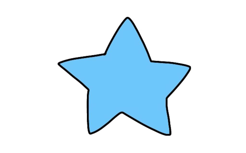 塗りつぶしツールで青色に塗った星のイラスト