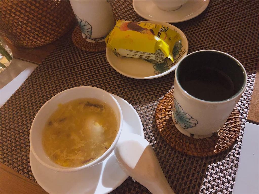 施術後にいただいたスープとお茶とお菓子