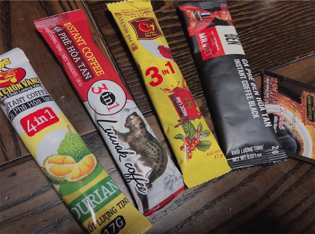 購入したベトナムコーヒー数種類