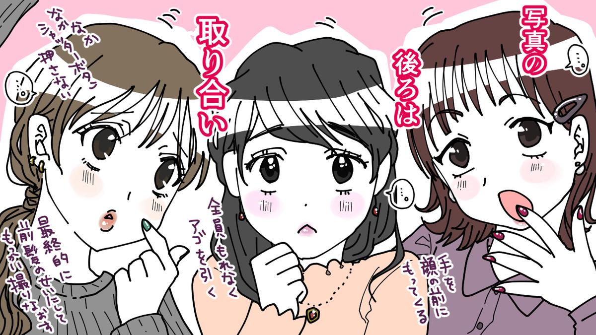写真を撮る3人の女の子のイラスト