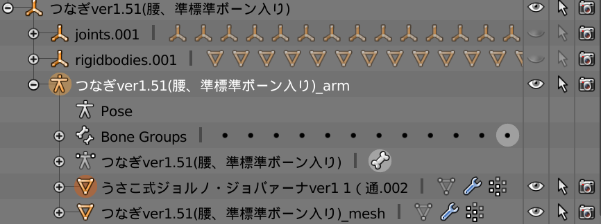 f:id:usausakokoko:20180702070034p:plain