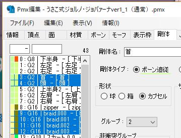 f:id:usausakokoko:20180702072010p:plain